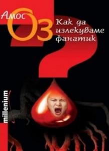 fanatik-218x300